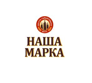 Nasha Marka