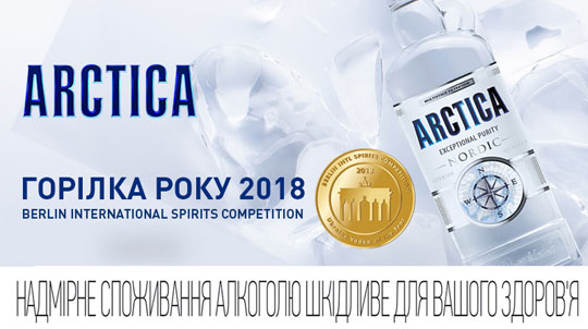 Arctica – Vodka of the Year 2018
